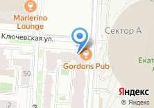 Компания «Крыловский» на карте