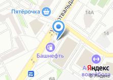 Компания «АЗС Ergo» на карте