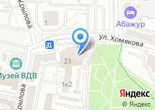 Компания «Урало-Сибирская ассоциация сомелье» на карте