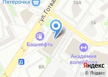Компания «Автоломбард» на карте