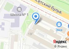 Компания «АН ЭМА» на карте
