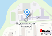 Компания «Екатеринбургский корпус спасателей ВСКС» на карте