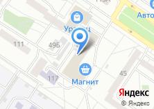 Компания «NoNameService» на карте
