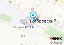 Компания «Средняя общеобразовательная школа №137» на карте