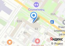 Компания «ИСЛ» на карте
