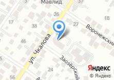 Компания «ТКС-Урал» на карте