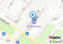 Компания «Многофункциональный центр услуг» на карте