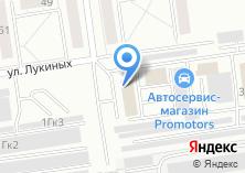 Компания «Отдел полиции Орджоникидзевский район» на карте