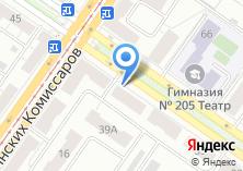 Компания «Авто-Транс» на карте