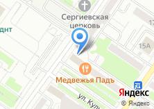Компания «66» на карте