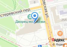 Компания «Родос металлопрокат челябинск» на карте