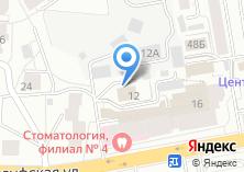 Компания «IPboom.ru» на карте
