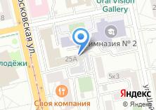 Компания «Артемон» на карте