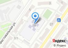 Компания «Детский сад №318» на карте