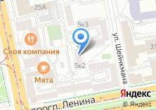 Компания «Верфест» на карте