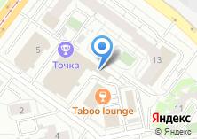 Компания «УрКИК» на карте