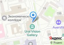 Компания «Атомпромкомплекс» на карте