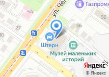 Компания «Штерн» на карте