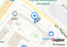 Компания «ПАРУС-Екатеринбург центр автоматизации» на карте