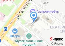 Компания «УралМедьСтрой» на карте