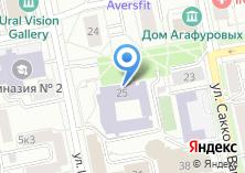 Компания «Уральский музыкальный колледж» на карте