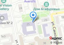 Компания «Уральский хореографический колледж» на карте