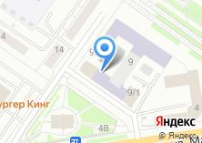 Компания «Урал-Трейд» на карте