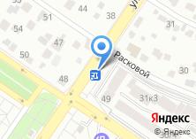Компания «Партнер-98» на карте