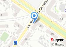 Компания «Шаттл» на карте