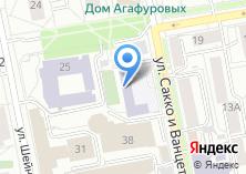 Компания «Средняя общеобразовательная школа №69» на карте