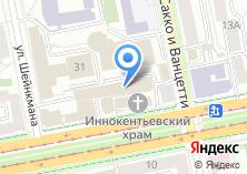 Компания «Monk» на карте