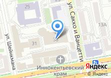 Компания «УДАР» на карте