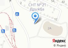 Компания «АЗС на ул. Александра Козицына» на карте