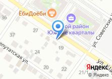 Компания «ТАВУШ» на карте