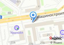 Компания «Уралкомплект» на карте