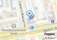 Компания «Свердловский мужской хоровой колледж» на карте