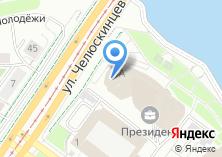 Компания «Центр Металла Урал» на карте