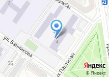 Компания «Клуб карате киокусинкай» на карте