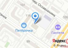 Компания «KolesaHit» на карте