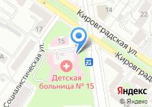 Компания «Поликлиника №1 Детская городская больница №15» на карте