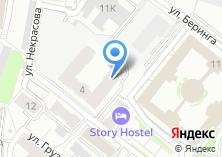 Компания «Свет ТМ» на карте