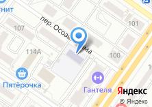 Компания «Детский сад №232» на карте