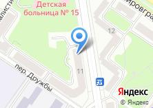 Компания «Дом Одежды магазин одежды» на карте
