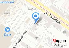 Компания «Мастерская по ремонту и пошиву одежды» на карте