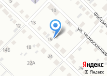 Компания «Нирвана» на карте
