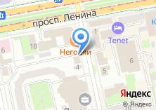 Компания «Роли-Тур» на карте