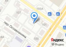 Компания «ШКЗ» на карте