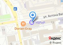 Компания «ДАСТЕКС» на карте