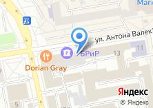 Компания «Стражи Урала» на карте