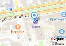 Компания «Строящееся административное здание по ул. Хохрякова» на карте